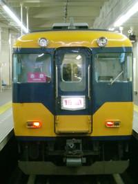 Cimg5476