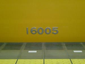 Cimg5480