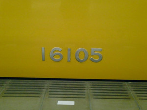 Cimg5481