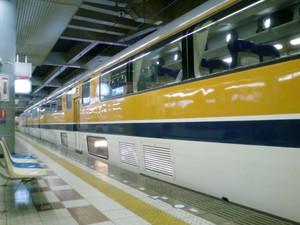 Cimg3938