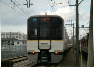 Cimg5505