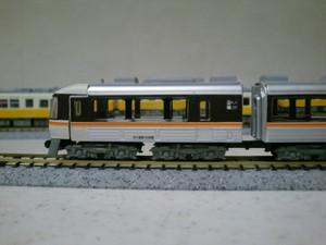 Cimg5517
