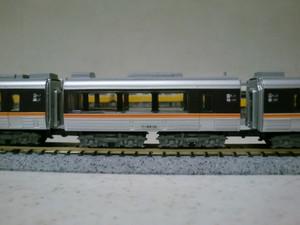 Cimg5518
