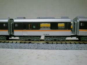 Cimg5521