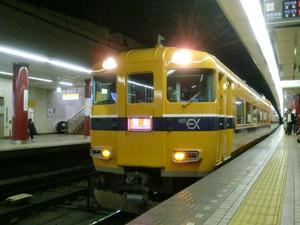 Cimg5542