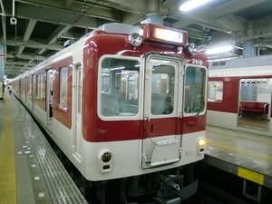 Cimg2872