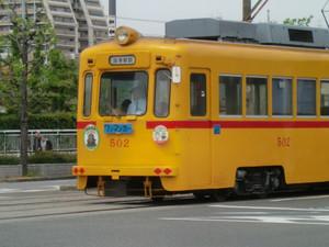 Cimg3994