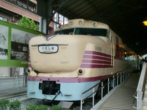 Cimg4699