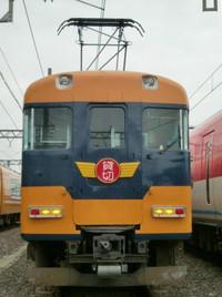 Cimg5818