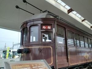 Cimg5847