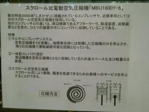 Cimg5924