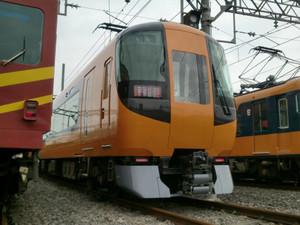 Cimg5830