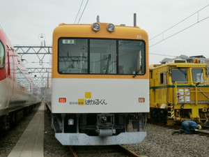 Cimg5823