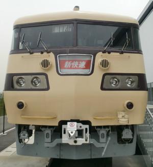 Cimg4047