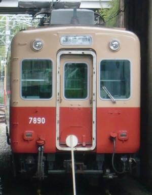 Cimg4821