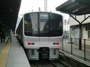 Cimg5987
