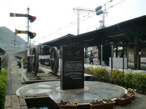 Cimg5993