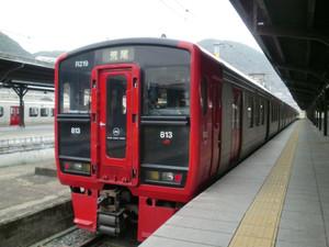 Cimg6016