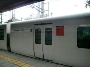 Cimg6017