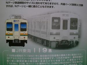 Cimg5944