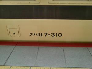 Cimg6238
