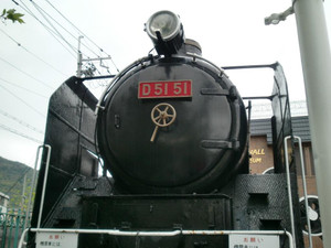 Cimg6275
