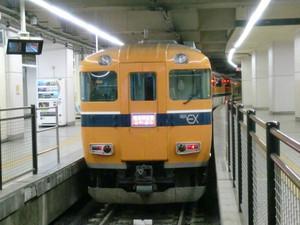 Cimg6358
