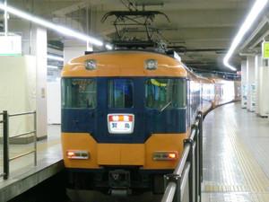 Cimg6500