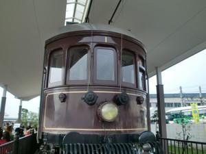Cimg5843