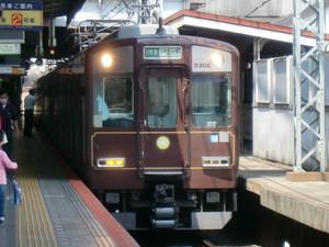 Cimg6701