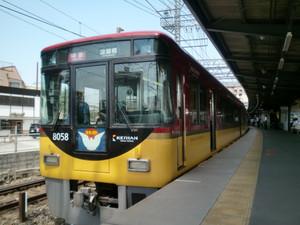 Cimg6800