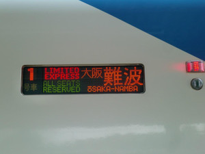 Cimg7197