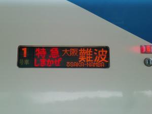 Cimg7199