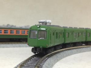 Aogaeru10