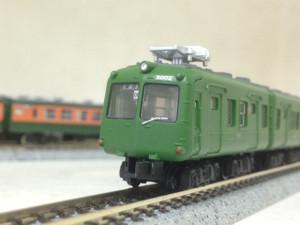 Aogaeru14
