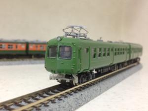 Aogaeru15