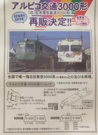 Aogaeru25_2