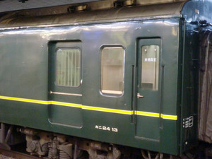 Cimg7433