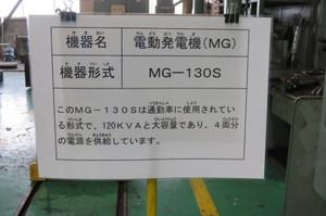 Img_0824_2