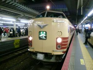 Cimg2504