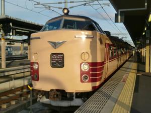 Cimg4933