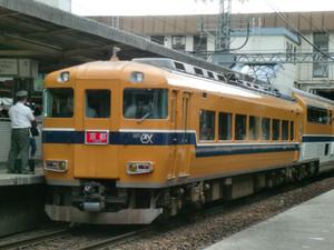 Cimg5758