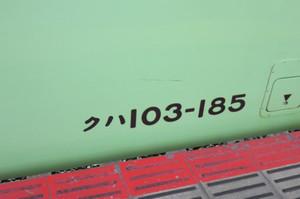 Img_2627