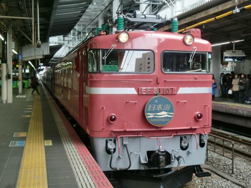 Cimg2845