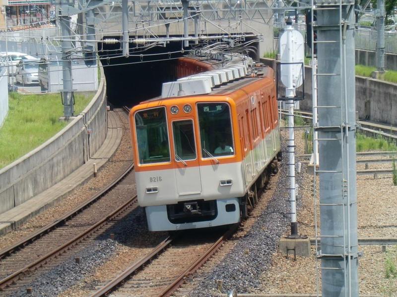 Cimg7300
