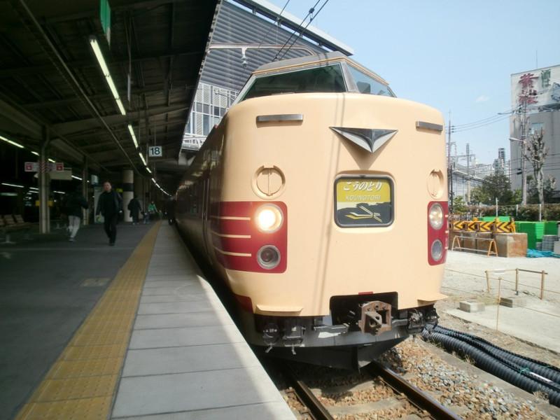 Cimg2675