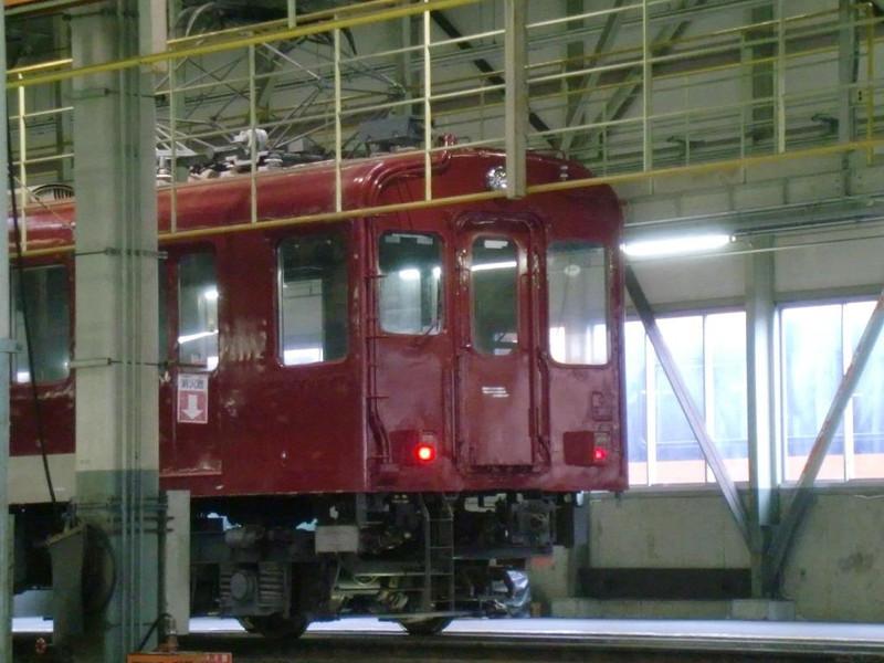 Cimg5926
