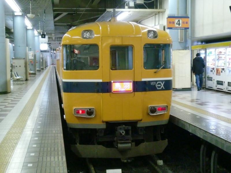 Cimg3935