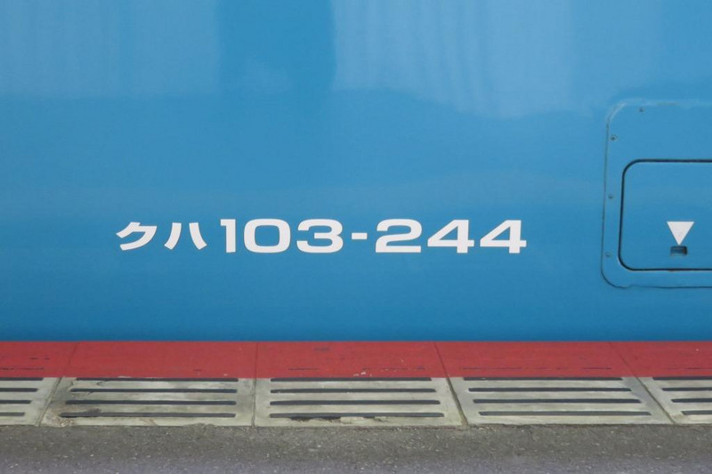 Img_5462