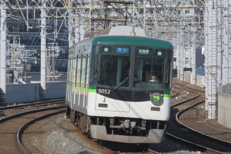 今まで知らなかったんですが・・・【京阪準急はなぜ7両?】: 私を鉄道 ...